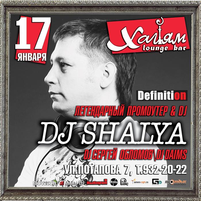17января DJ Shalya-инет (700x700, 481Kb)