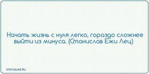 5320643_i (300x149, 6Kb)