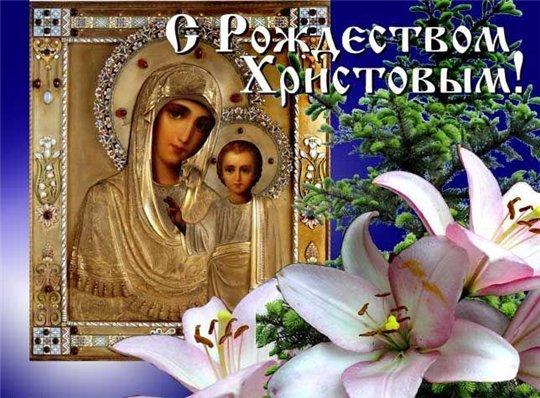 plejkast-na-rozhdestvo-4 (540x398, 75Kb)