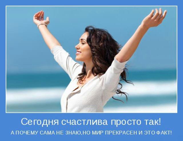 81173999_large_3812eaeae913[1] (640x495, 207Kb)