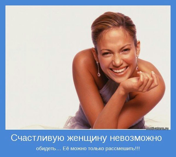 101768121_3416556_1309522188_motivator17638[1] (600x534, 202Kb)
