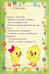 Превью NGl0NVSnOdo (397x596, 218Kb)