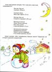 Превью TE1vaevn_10 (434x604, 175Kb)