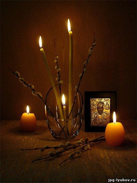 стихи-когда вечер в оконце-посвящение АНДРЕЮ+++ (450x600, 50Kb)