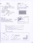 Превью 00061 (537x700, 324Kb)