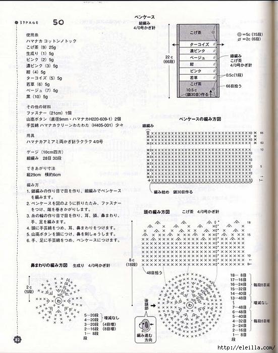 42 (551x700, 304Kb)