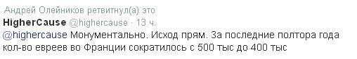 со (15) (508x85, 34Kb)