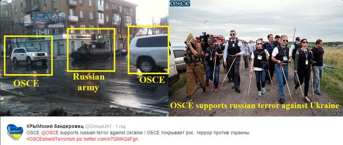ОБСЕ фиксирует напряженную обстановку в районе Донецка - Цензор.НЕТ 6114