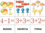 Превью i_ji3vhoFs8 (604x445, 199Kb)