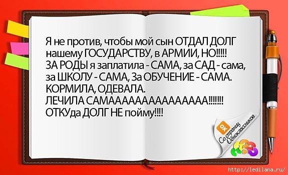 3925311_dolgi_gosydarstvy (575x350, 112Kb)
