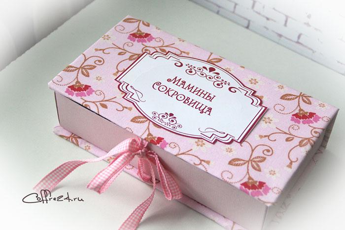 maminy_sokrovishha21 (700x467, 69Kb)