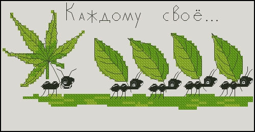 image (500x260, 96Kb)