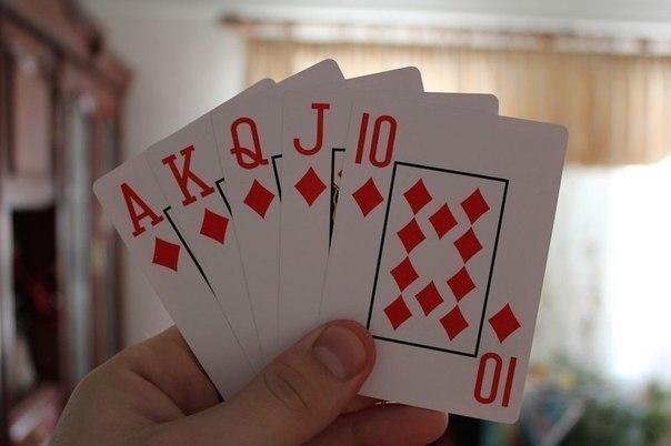 Как сделать так, чтобы всегда везло (604x402, 33Kb)