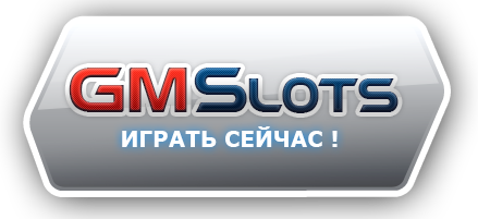 ������ ������ Gaminatorslots/3201191_logotype (439x201, 49Kb)
