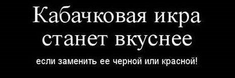 1409033134424_0 (466x155, 36Kb)