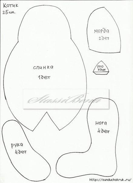 DuIz3fWx-b0 (439x604, 75Kb)