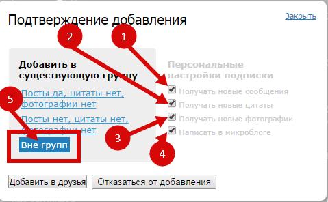 урок2 (479x296, 38Kb)