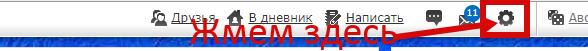 урок3 (588x51, 21Kb)