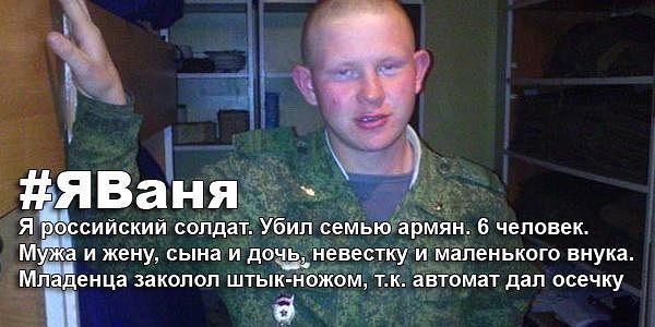 Image result for что такое русская вата фото