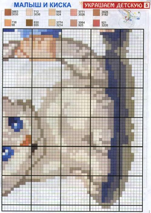 5 (498x700, 404Kb)