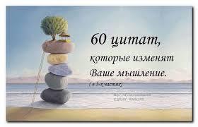 4208855_104135511_images (280x180, 7Kb)