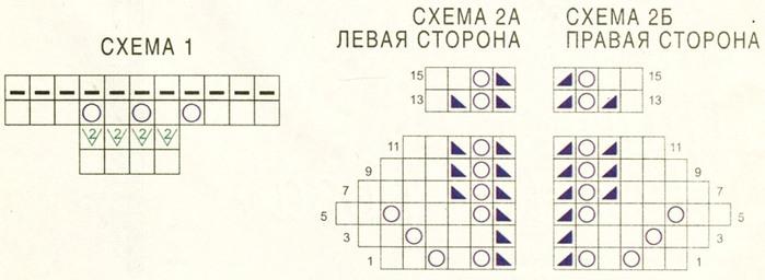 1118-101 (700x256, 52Kb)