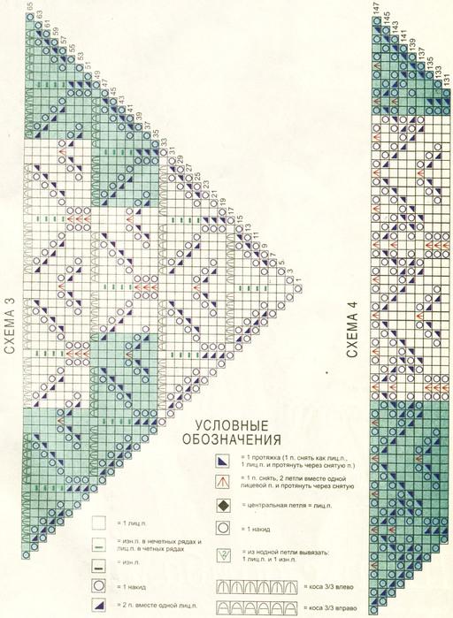 1118-103 (512x700, 148Kb)