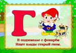 Превью tyulN1a8YAE (700x494, 376Kb)