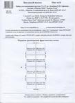 Превью 331730-5ddac-59847844-m750x740-u2f5b8 (508x700, 246Kb)