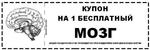 Превью 8 (604x202, 60Kb)