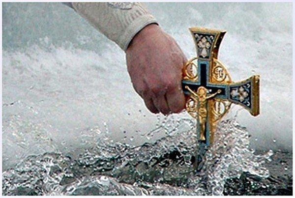 Правила лечения крещенской водой (600x403, 61Kb)