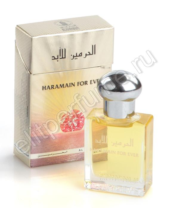 arabskie_duhi_haramain_forever (567x700, 280Kb)