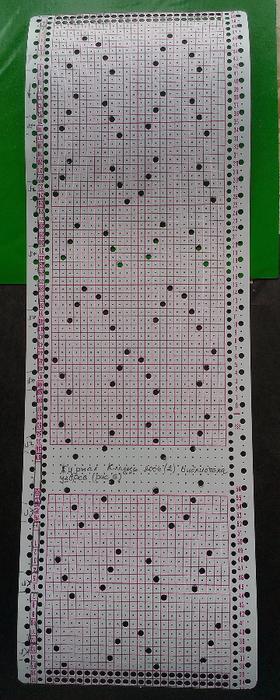 ажур сл из библиотеки узоров перф (280x700, 317Kb)