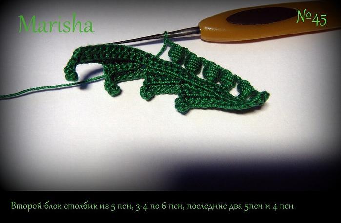 爱尔兰叶子教程(118) - 荷塘秀色 - 茶之韵
