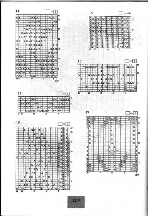 20 (480x700, 199Kb)
