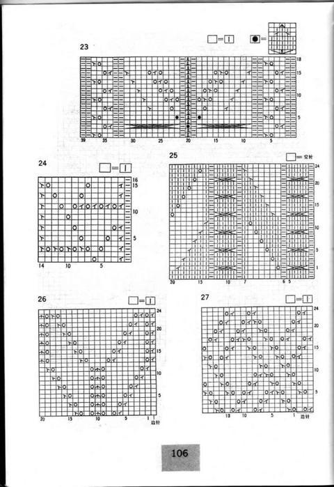 22 (480x700, 187Kb)