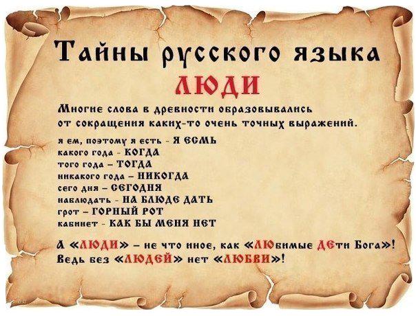 aocqse_8nXI (604x460, 440Kb)