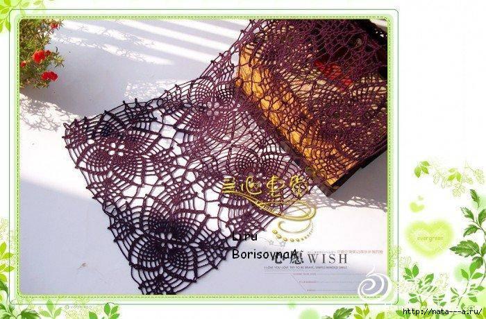 lace-scarf-make-handmade-1163f98c35a6d6d80edb9e89b34948bb9b2d15997270334 (700x460, 278Kb)