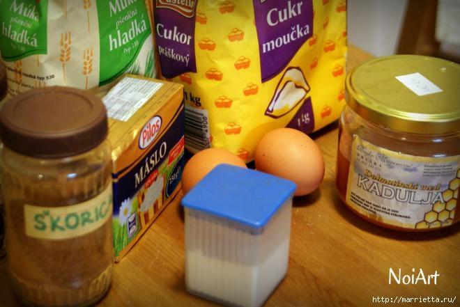 Домашнее именное печенье. Рецепт (1) (660x441, 152Kb)