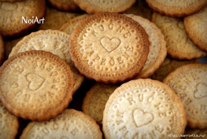Домашнее именное печенье. Рецепт (7) (660x442, 157Kb)
