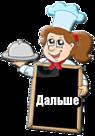 oie_ZZRewe6dERNv (95x136, 17Kb)