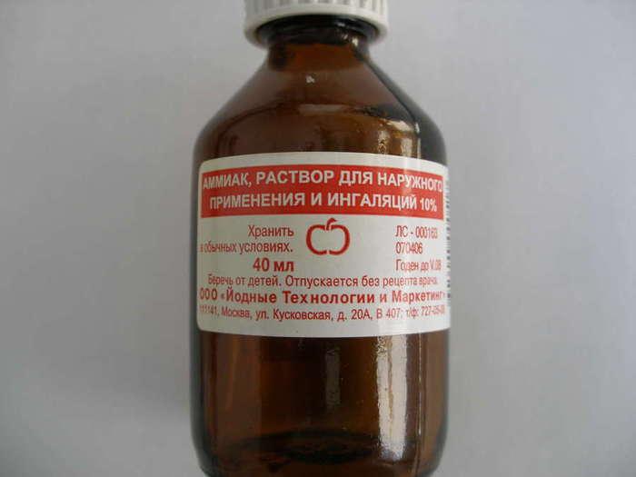 ammiak-rastvor-dlya-naruzhnyh-primenenij-i-ingalyatsij-10-jodnye-tehnologii-1387257169 (700x525, 21Kb)