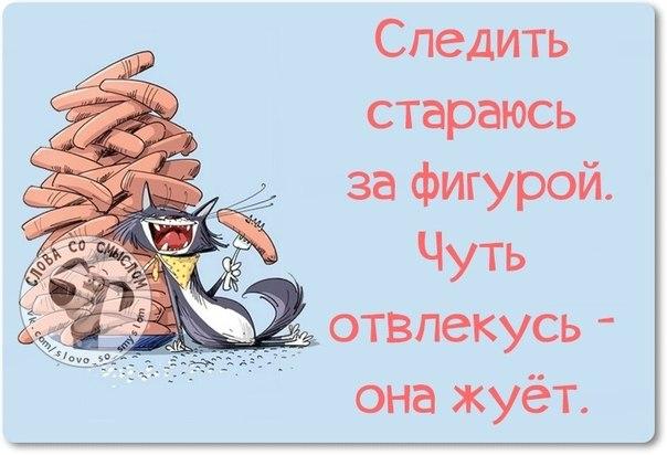 1421603156_frazki-19 (604x412, 178Kb)