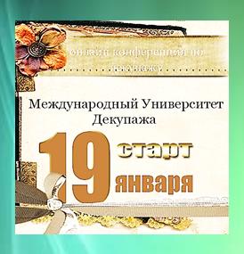 2015-01-19_135113 (274x285, 142Kb)
