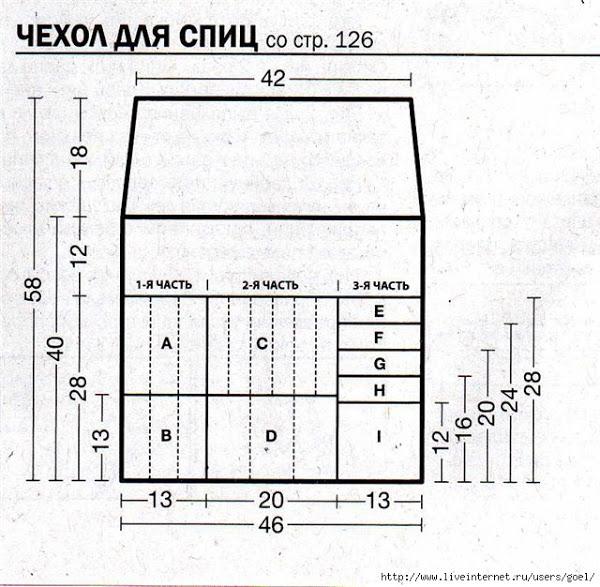l (600x587, 250Kb)