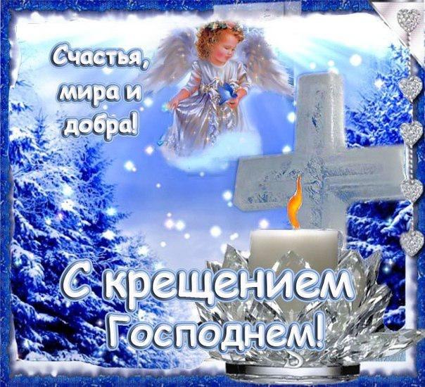 3768849_Kreshenie (604x550, 102Kb)