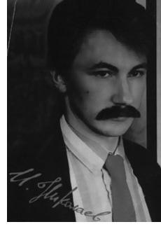 фото игорь николаев молодой