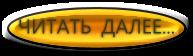 0_7861b_ef7f32c_L (193x56, 18Kb)