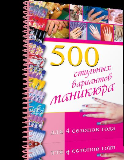 4037178_newproject (405x522, 244Kb)