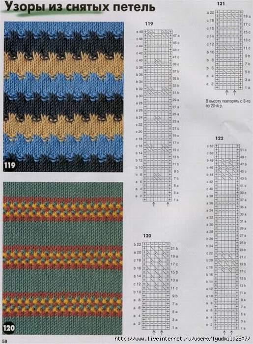 1-119-120 (515x700, 204Kb)
